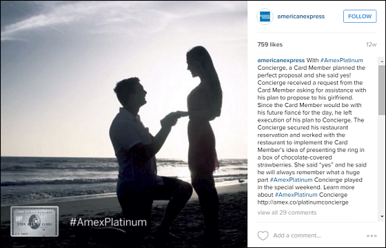 @americanexpress Instagram Post